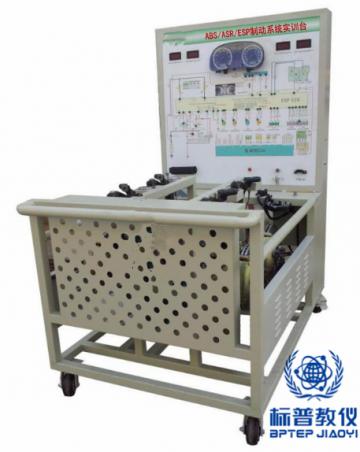 BPATE-473ABS/ASR/ESP制动系统实训台