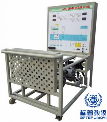 BPATE-475ABS/EBD制动系统实训台