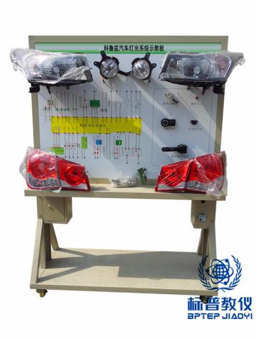 BPATE-492科鲁兹汽车灯光系统示教板