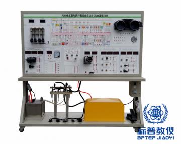 BPATE-495汽车传感器与执行器综合实训台(大众直喷TSI)