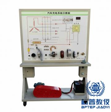 BPATE-504汽车充电系统示教板