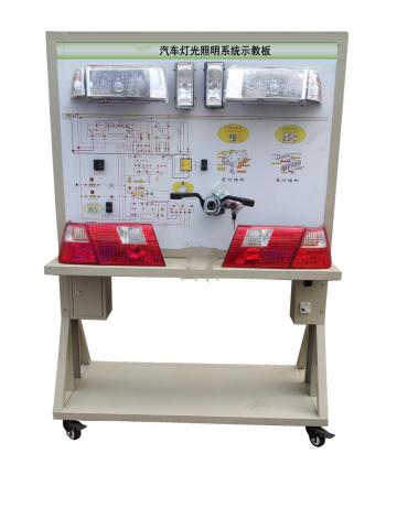 BPATE-508汽车灯光照明系统示教板