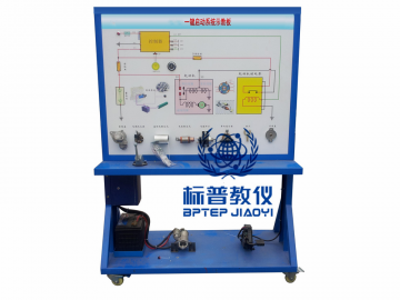 BPATE-535一键启动系统示教板