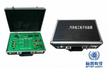 BPATE-536汽车电工电子实验箱