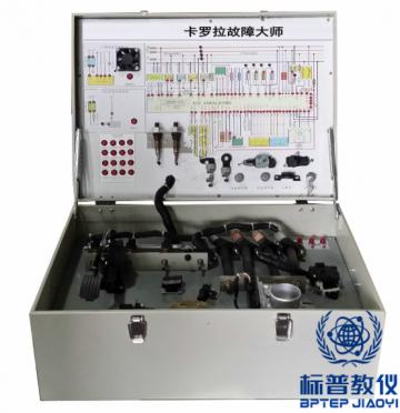 BPATE-537汽车发动机电控故障仿真实验箱