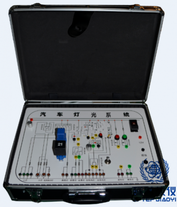 BPATE-540汽车灯光系统实验箱