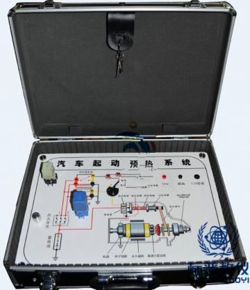 吴江BPATE-550汽车起动预热系统实验箱
