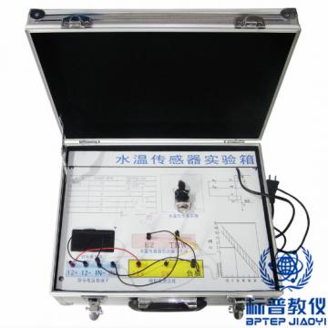 吴江BPATE-553汽车水温传感器实验箱