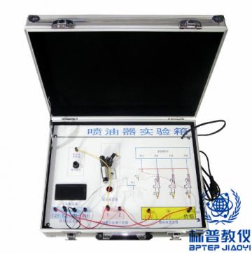 吴江BPATE-555汽车喷油器实验箱