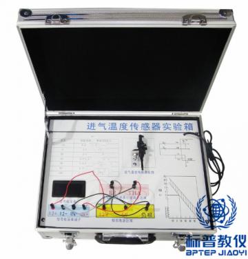吴江BPATE-560汽车进气温度传感器实验箱