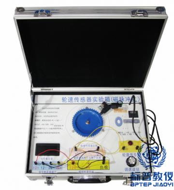 吴江BPATE-561汽车轮转传感器实验箱