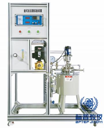 江苏BPEACE-803釜式反应器实验装置