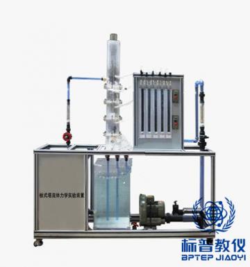 BPEACE-817板式塔流体力学实验装置