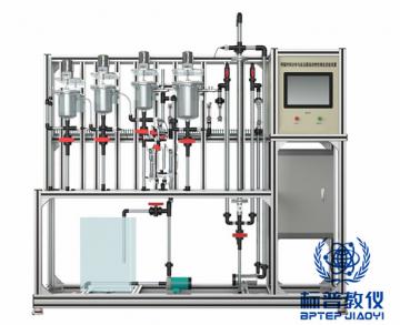 BPCEEA-7001停留时间分布与反应器流动特性测定实验装置
