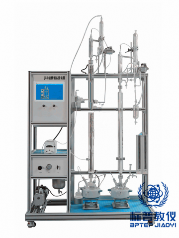 BPCEEA-7013多功能精馏实验装置