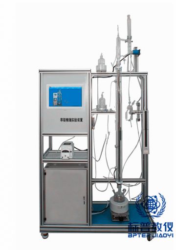 BPCEEA-7014萃取精馏实验装置
