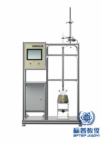 BPCEEA-7015恒沸精馏实验装置