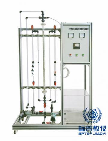 BPCEEA-7019管式反应器流动特性测定实验装置
