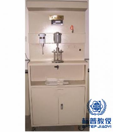 吴江BPCEEA-7028液膜分离实验装置