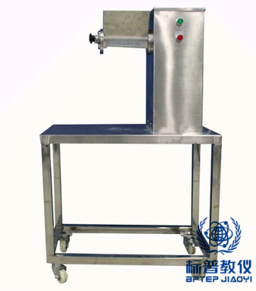 昆山BPEAPE-8014药材制粒实验装置