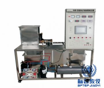 BPETE-307热泵/压缩机电子膨胀阀测试装置
