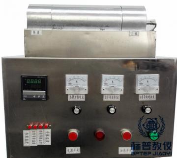 BPETE-312中温法向辐射率测量仪