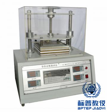 BPETE-324导热系数测试仪