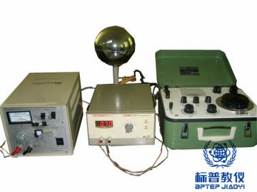 BPETE-334球体法测粒状材料的导热系数实验台