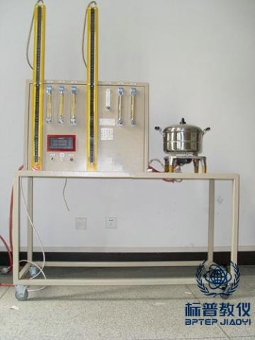 BPETE-348小型大气式燃烧器稳定性实验台