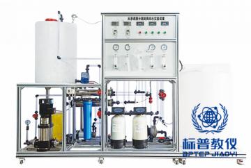 BPETE-356反渗透膜分离制高纯水实验装置
