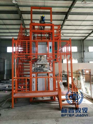 BPBAE-9032电梯安装维修与保养实训考核装置