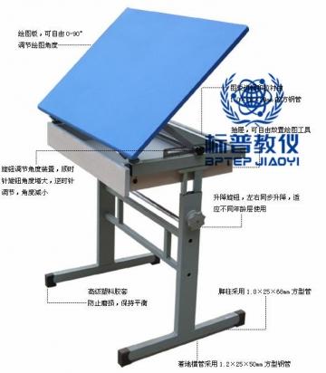 BPEDT-903制图桌