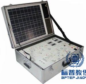 昆山BPNETE-8057太阳能光电教学实验箱
