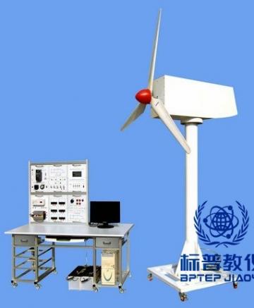 昆山BPNETE-8059风力发电整流逆变实训装置