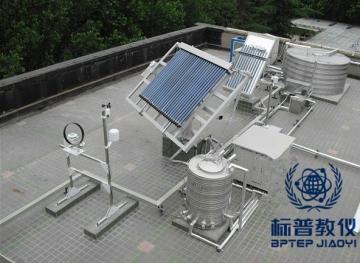 昆山BPNETE-8063太阳能光热教学实验平台