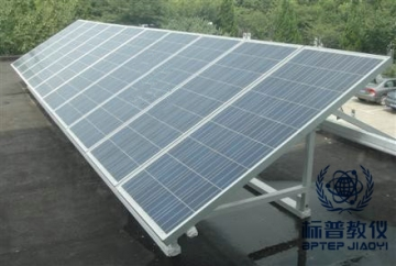 昆山BPNETE-806510KW风光互补微网发电系统教学实训台(室内外)