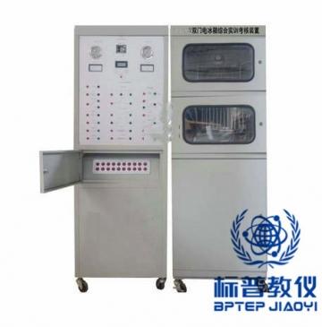 吴江BPRHTE-8038双门电冰箱综合实训考核装置