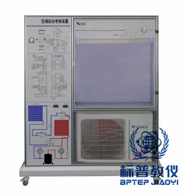吴江BPRHTE-8040空调实训考核装置