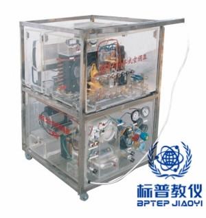 BPRHTE-8051空调制冷系统实训装置