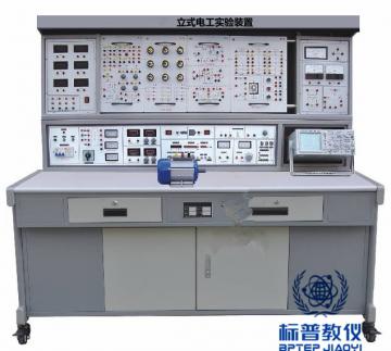 BPVEAE-3011立式电工实验装置
