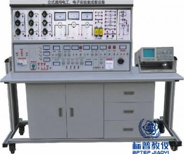 BPVEAE-3014立式通用电工、电子实验室成套设备