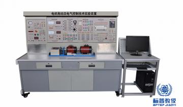 吴江BPTEEM-408电机拖动及电气控制技术实验装置