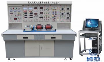 吴江BPTEEM-410电机及电气技术实验装置(网络型)