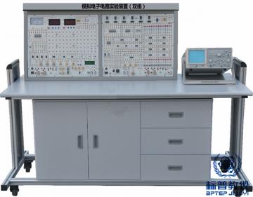 BPTEEM-411模拟电子电路实验装置(双组)
