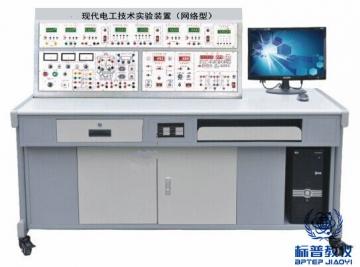 上海BPTEEM-415现代电工技术实验装置(网络型)