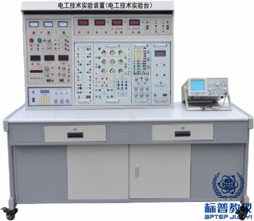 BPTEEM-416电工技术实验装置(电工技术实验台)