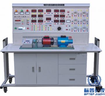BPTEEM-419电机与变压器综合实验装置