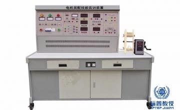 BPTEEM-420电机装配技能实训装置