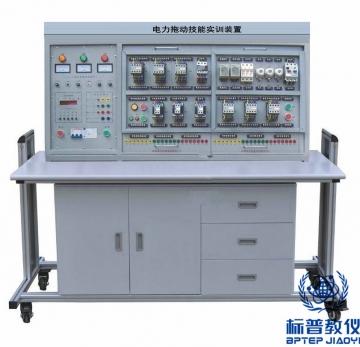 BPETED-110电力拖动技能实训装置