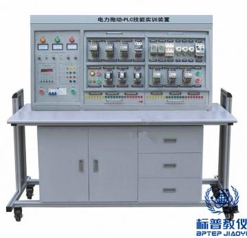 BPETED-111电力拖动、PLC技能实训装置